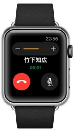 Apple Watchで通話をiPhoneに切り替える