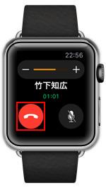 Apple Watchで通話を終了する