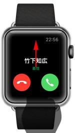 Apple Watchで着信中にオプションを表示する