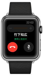 Apple Watchで電話を発信する