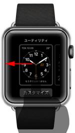 Apple Watchの文字盤でお気に入り写真 画像を壁紙として設定する方法 Apple Watch Wave