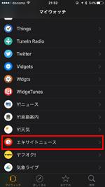リケーション アップル ウォッチ コンプ