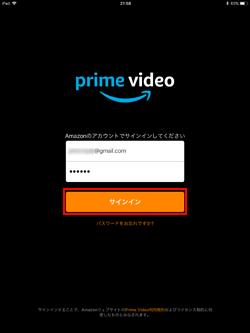 最高です!AmazonプライムビデオはiPhoneにダウ …