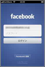 iPhone/iPod touchのFacebookからログアウトされる