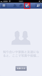 iPhone/iPod touchのFacebookでお知らせ通知される