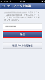 iPhone/iPod touchのFacebookでメニュー画面を表示する