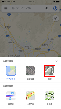iPhone/iPod touchのGoogle Mapsアプリで地形を選択する