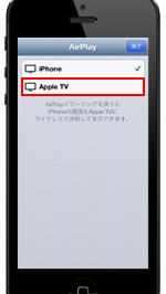 iPhone/iPad/iPod touchでHuluアプリを起動する