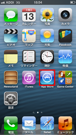 iPhone iPod touch App Store
