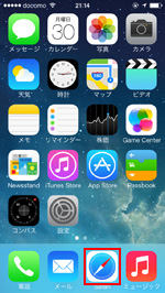 iPod touch/iPhoneでSafariをタップする