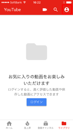 履歴 youtube 検索