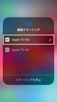 iPod touch Apple TV