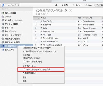 ミュージック cd に 焼く アマゾン