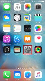 iPhoneでiCloudの設定画面を表示する