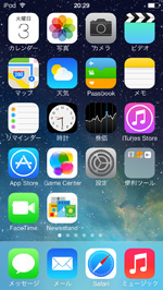 iPod touchの文字が細くなる