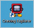 Craving Explorerのアイコン