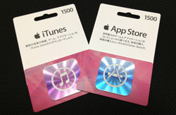 iTunes Card/App Store Card