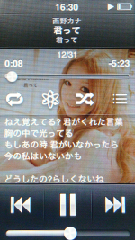 iPod touch 歌詞