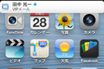 iPod touch(iOS6) バナー通知