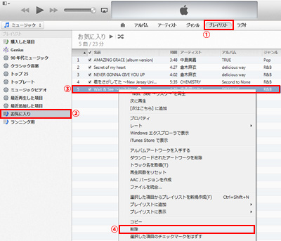 how to delete playlist on itunes for ipod