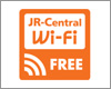 iPod touchを「JR-Central FREE Wi-Fi」で無料インターネット接続する