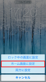 iPod touch 画像を確認