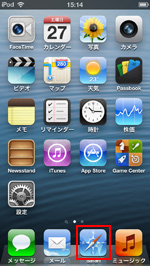 iPod touchでSafariをタップする