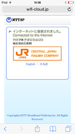 iPod touchが「JR-EAST_FREE_Wi-Fi」でWi-Fi接続される