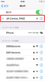 iPod touchで「JR-Central_FREE」を選択する