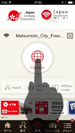 「Japan Connected-free Wi-Fi」アプリで「Connect」をタップする