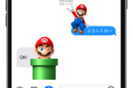 任天堂がApple StoreでiMessage(iOS10)向けステッカー「SUPER MARIO RUN Stickers」をリリース