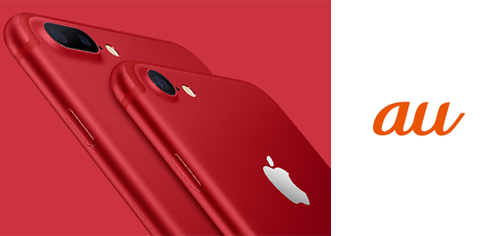 iPhone 7 (PRODUCT)RED au