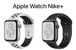 「Apple Watch Nike+ Series 4」の販売が開始