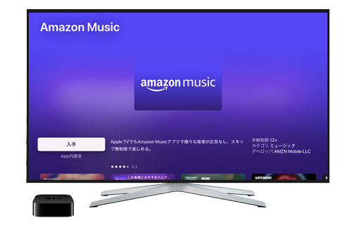 U-NEXT Apple TV