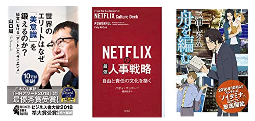 Kindle 光文社キャンペーン