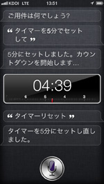 iPod touch 設定