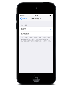 iPod touch(第7世代) ARアプリ