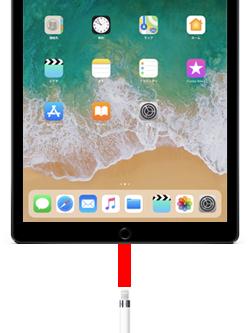 ペンシル 充電 アップル