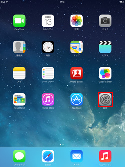 ipad ipad miniの名前 デバイス名 を設定 変更する方法 ipad wave