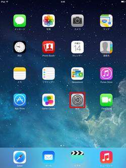タイム ビデオ フェイス ビデオ会議、アップルの無料アプリ「FaceTime」が結構使える!