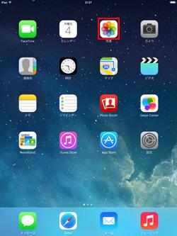 iPad/iPad miniで写真アプリを起動する