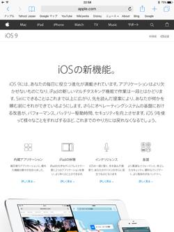 how to delete all photos in ipad mini