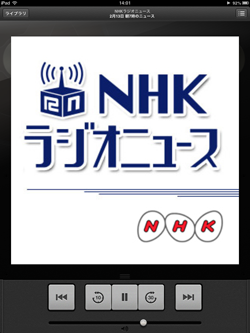 podcast 自動 ダウンロード