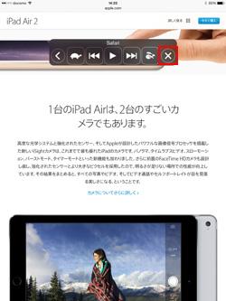 読み上げ ipad iPhone・iPadでKindle本を読み上げ!iOSの読み上げ機能を使って音声で聴く方法を解説
