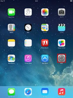 iPad/iPad miniのホーム画面で「設定」をタップします. 壁紙