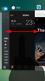 iPhoneのマルチタスク画面で起動したいアプリを選択する