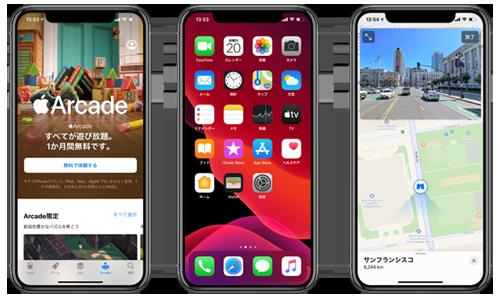 「iOS13」の画像検索結果