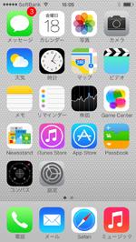 iPhoneでホーム画面を表示する