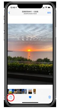 iPhoneでAirDropで写真を友達と共有する