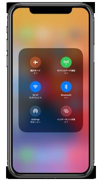iPhoneでiCloudのサインイン画面を表示する